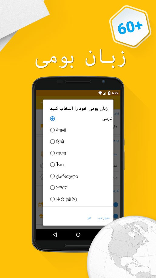 Learn English – 6000 Words – FunEasyLearn Premium 5.7.2 آموزش لغات انگلیسی