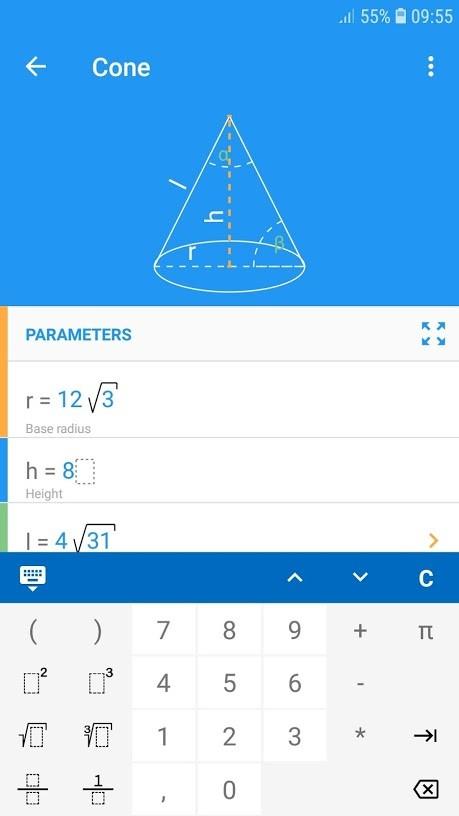 Math Studio 2.09 دانلود برنامه پیشرفته حل مسائل ریاضی