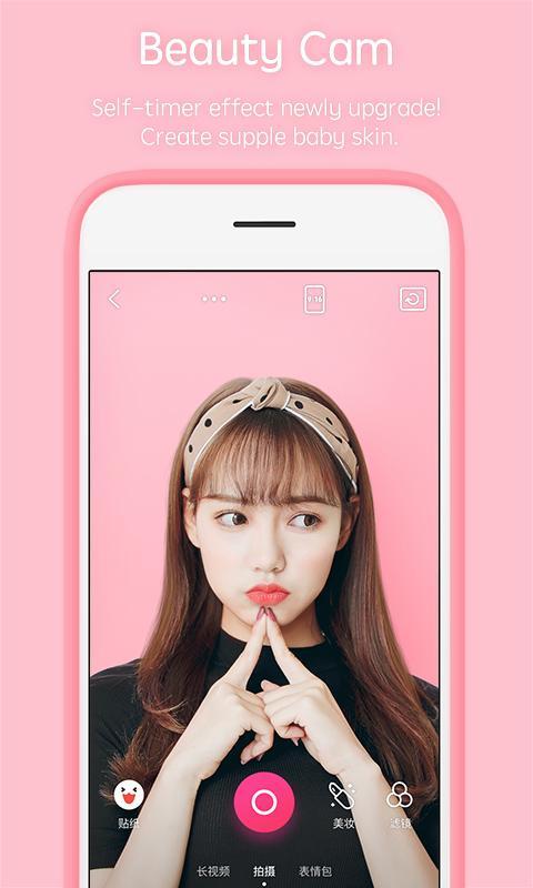 Pitu 6.2.2.2610 دانلود برنامه ویرایش عکس و میکاپ چهره اندروید