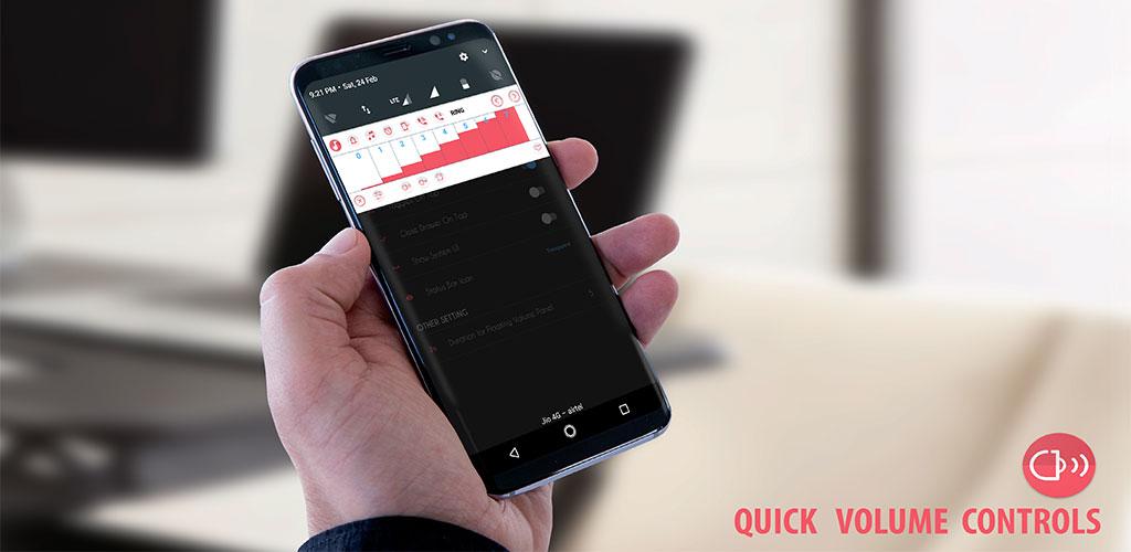 Quick Volume Controls 1.14 دانلود نرم افزار کنترل صدا سریع اندروید