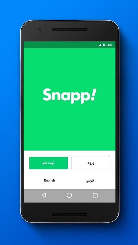دانلود برنامه Snapp 5.8.0 اسنپ مسافر برای اندروید و iOS آیفون
