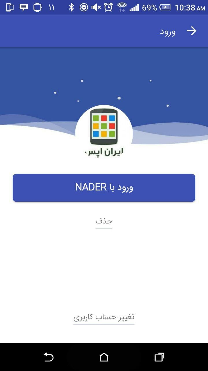 دانلود IranApps 3.1.6 – برنامه ایران اپس مارکت اندروید