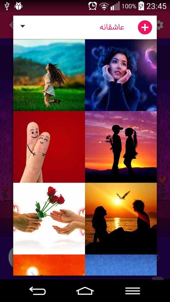 Musical Postcards 3.5.5 دانلود برنامه کارت پستال موزیکال اندروید