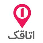 Otaghak 3.1.0 دانلود اپلیکیشن اتاقک اجاره آنلاین ویلا و اقامتگاه