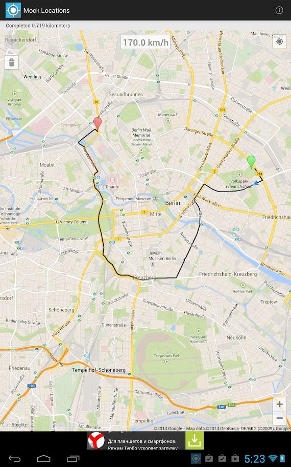 دانلود Mock Locations Pro 1.61 برنامه موقعیت مکانی جعلی برای اندروید