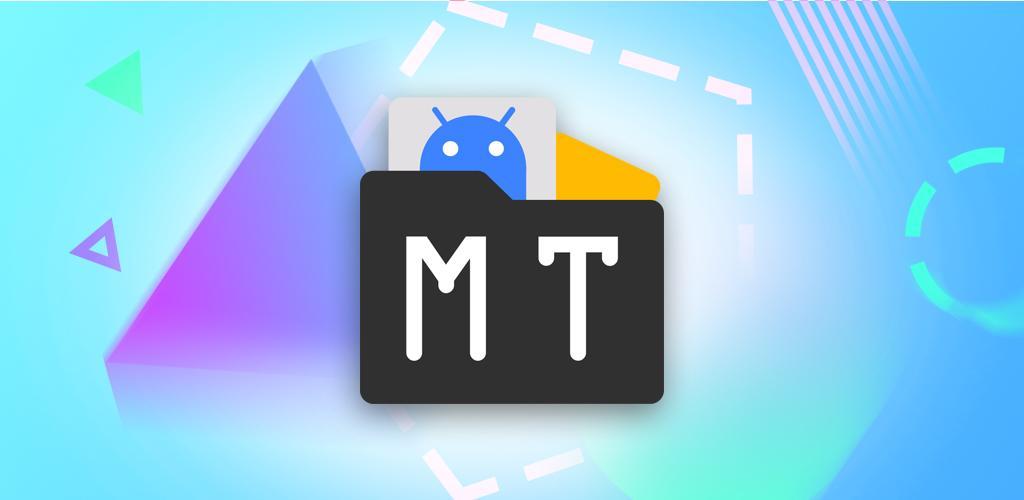 MT Manager 2.7.0 Final دانلود فایل منیجر قدرتمند اندروید