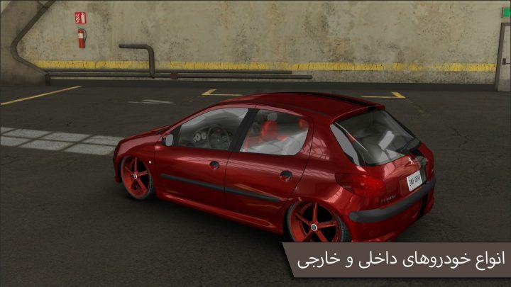 2nd Gear : Traffic 2.5.0 دانلود بازی دنده دو : ترافیک برای اندروید