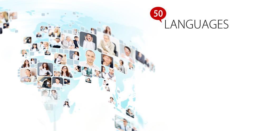 اپلیکیشن آموزش زبان 50Languages