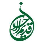 GhadimolEhsan 3.2 دانلود اپلیکیشن قدیم الاحسان برای اندروید