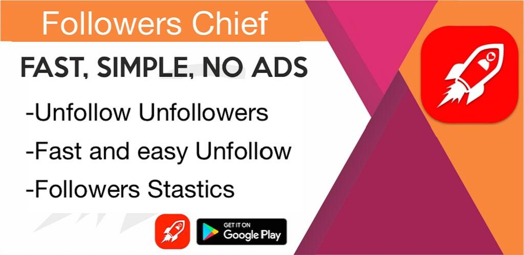 Followers Chief Pro 1.5.0 دانلود برنامه آنالیز و افزایش فالوور اینستاگرام اندروید