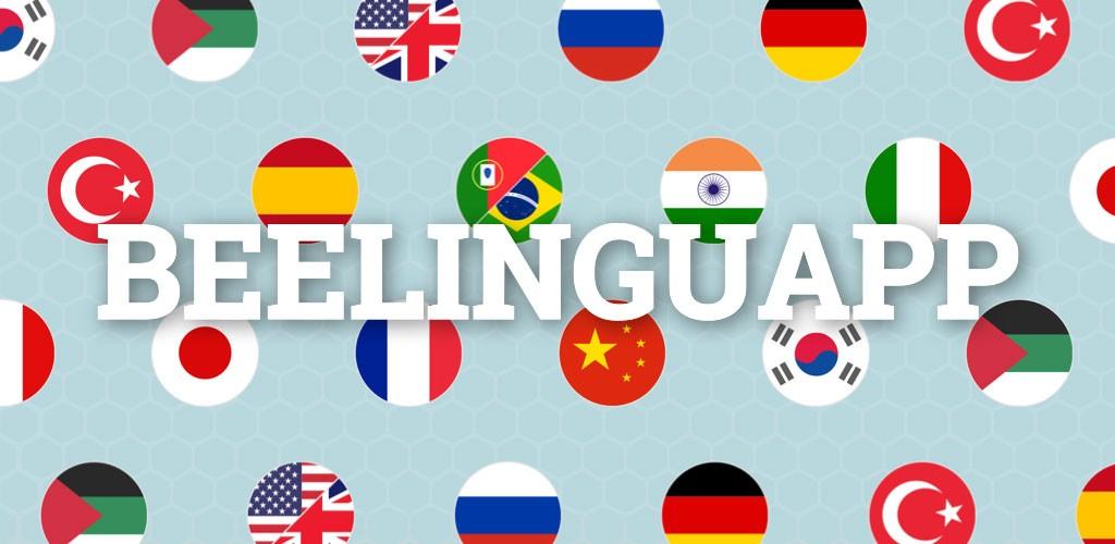 دانلود Beelinguapp Premium 2.426 برنامه آموزش زبان با کتاب های صوتی