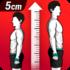 دانلود Height Increase – Increase Height Workout, Taller 1.0.20 برنامه ورزش افزایش قد