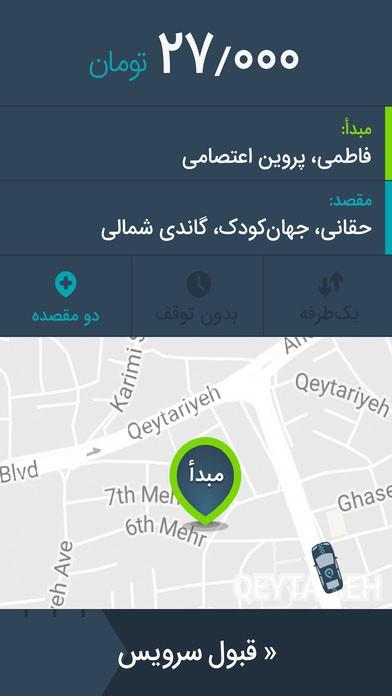 دانلود Snapp Driver 3.4.0 اسنپ رانندگان اندروید و iOS + سازگار با ویز و تپسی