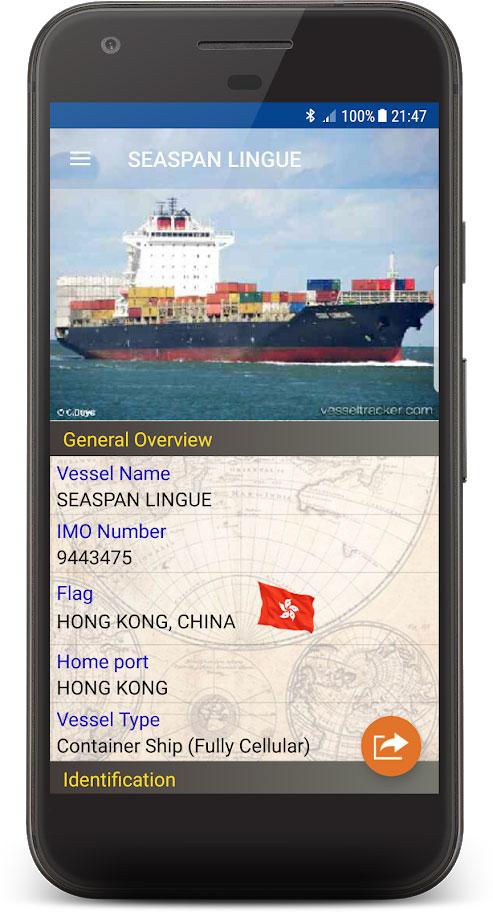 Ship Info Premium 9.2.3 دانلود برنامه اطلاعات کامل کشتی های تجاری اندروید