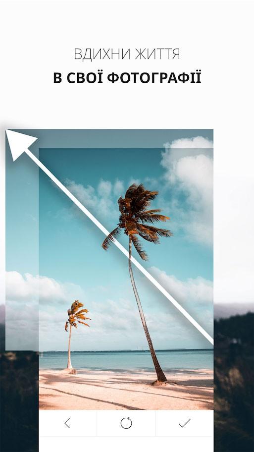 دانلود VIMAGE Premium 3.0.3.2 برنامه سینماگراف و ویرایش عکس