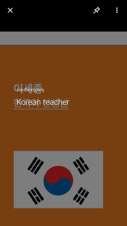دانلود Photo Translator Pro 7.8.4 برنامه ترجمه متن از روی عکس اندروید