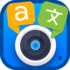 دانلود Photo Translator Pro 8.2.3 برنامه ترجمه متن از روی عکس اندروید