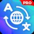 دانلود Translate Pro 1.4 برنامه مترجم و ترجمه آنلاین و آفلاین اندروید