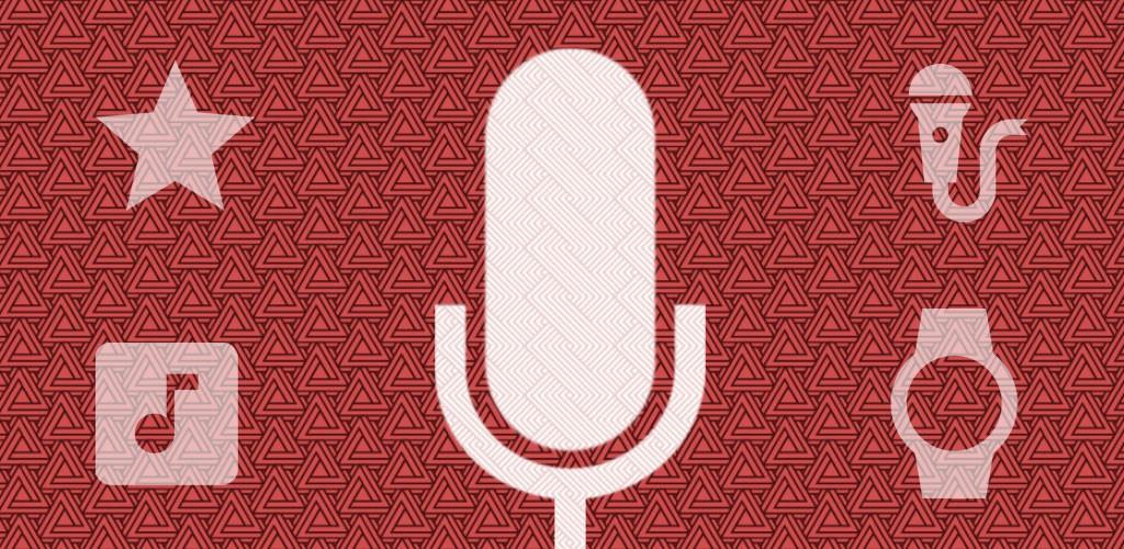 دانلود Voice Recorder Pro 6.3.3 برنامه حرفه ای ضبط صدا اندروید