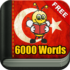 Learn Turkish – 6000 Words – FunEasyLearn Pro 5.8.3 – آموزش زبان ترکی
