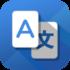 دانلود iTranslator – Voice To Voice Translation Pro 2.9 مترجم صوت و متن اندروید