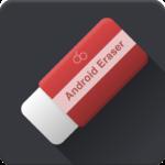 دانلود Data Eraser cb Pro 1.1.6 برنامه حذف کامل اطلاعات بدون امکان ریکاوری