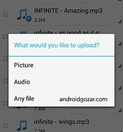 4shared PRO:download any files 2.5.4 دانلود نرم افزار مدیریت حساب 4shared