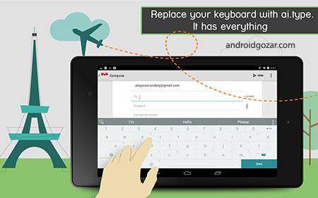 ai.type keyboard Plus + Emoji 9.0.7.3 دانلود صفحه کلید هوشمند اندروید