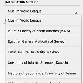 A Qibla Locator 1.5.1 دانلود برنامه قبله نما برای اندروید