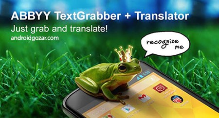 TextGrabber 2.5.4.3 دانلود نرم افزار استخراج متن از منابع چاپی