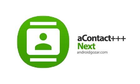 aContact+++ Next 3.0.60514.3718 دانلود نرم افزار شماره گیر و مدیریت مخاطبین