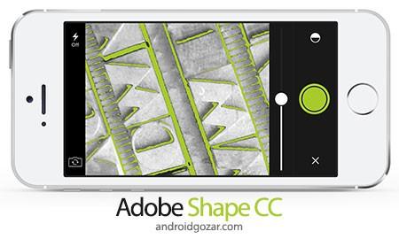 Adobe Shape CC 1.3 دانلود نرم افزار ایجاد وکتور شیپ