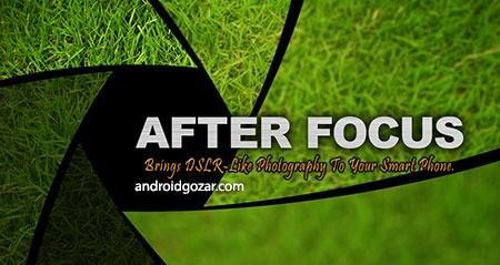 دانلود AfterFocus Pro 2.2.3 – برنامه فوکوس حرفه ای روی عکس اندروید
