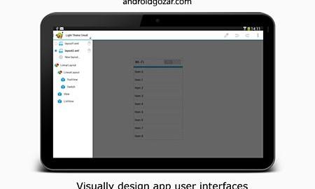 AIDE Premium – IDE for Android Java C++ 3.2.190416 دانلود نرم افزار برنامه نویسی اندروید
