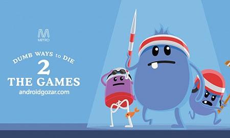 Dumb Ways to Die 2: The Games 2.7 دانلود بازی راه های احمقانه برای مردن+مود