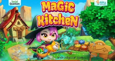 Magic Kitchen match-3 game 1.4.40 دانلود بازی آشپزخانه جادویی ترکیبی از 3 بازی