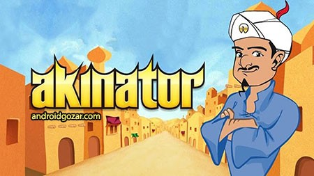 Akinator VIP 6.02 دانلود نرم افزار ذهن خوان اندروید