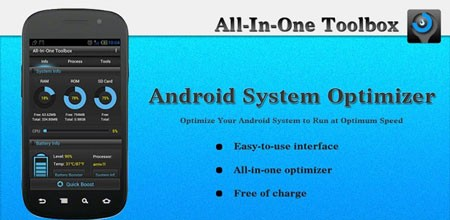 All-In-One Toolbox Pro (Cleaner) 8.1.5.5.1 دانلود جعبه ابزار قدرتمند اندروید
