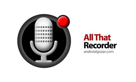دانلود All That Recorder 3.9 برنامه ضبط صدا برای اندروید