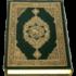 Al-Quran (Pro) 2.0.14 دانلود نرم افزار قرآن مجید