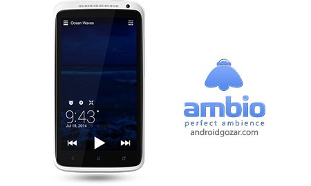 Ambio Premium – Sleep Sounds 1.8.22 دانلود نرم افزار صداهای خواب