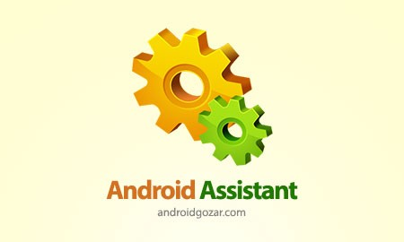 Assistant Pro for Android 23.30 دانلود نرم افزار دستیار آندروید