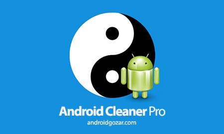Droid Cleaner Master Pro 2.2.5 دانلود نرم افزار تمیز کننده