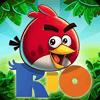 Angry Birds Rio 2.6.13 دانلود بازی انگری بردز ریو اندروید + مود