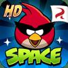 دانلود Angry Birds Space HD 2.2.14 بازی پرندگان عصبانی فضایی اندروید + مود