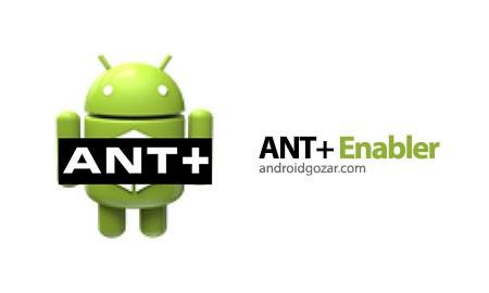 ANT+ Enabler 2.14 دانلود نرم افزار فعال کردن ANT+ اندروید