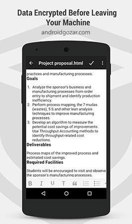 AntTek SafeBox Premium 1.2 دانلود نرم افزار صندوق امانات