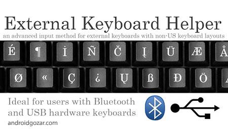 External Keyboard Helper Pro 7.4 دانلود نرم افزار صفحه کلید خارجی