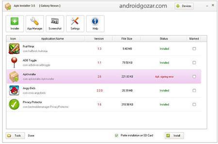 APK Installer 8.6.2 دانلود نرم افزار نصب و حذف برنامه ها اندروید