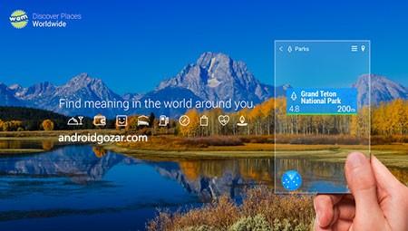 World Around Me Pro 3.7.2 دانلود نرم افزار کشف مکان های اطراف